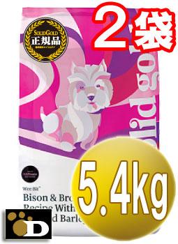 【5.4kg×2袋セット】ソリッドゴールド ウィービット(小型犬用・全年齢対応)【合計10.8kg 送料無料 SOLID GOLD 正規品】ドッグフード
