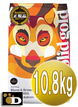 ソリッドゴールド ウルフキング 10.8kg(大型成犬用)【送料無料 SOLID GOLD 正規品】ドッグフード