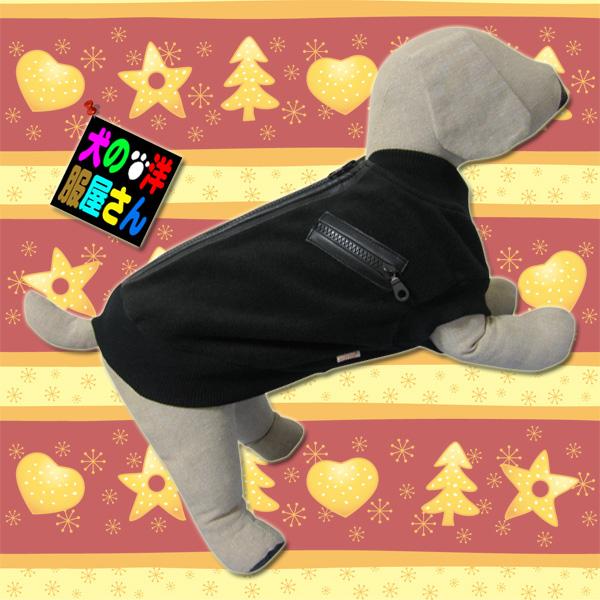 フリース生地であったかい☆ 犬服 フリースジャンパー ブラック 小型犬 中型犬用 犬の服2点購入でメール便送料無料 低価格化 防寒着 トイプードル チワワ ジャケット 柴犬等 ミニチュアダックス 最新号掲載アイテム 秋冬服 ドッグウェア