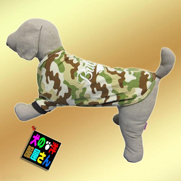 犬服 Butter カモフラTシャツ(小型犬・中型犬用)【犬の服2点購入でメール便】迷彩服 ドッグウェア