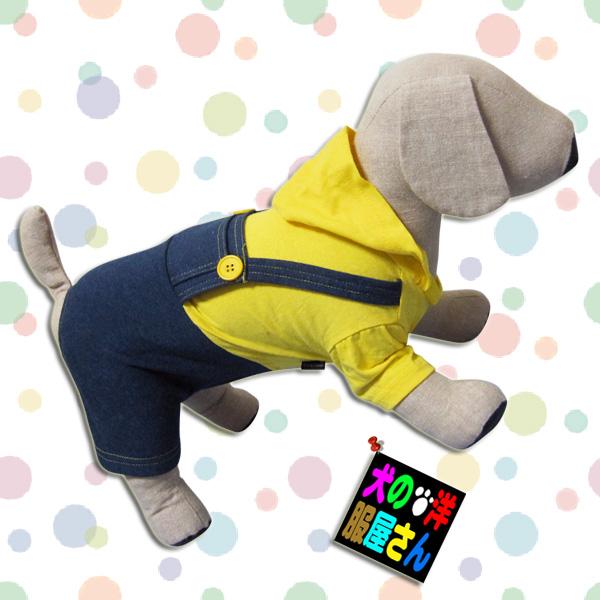 犬服 オールシーズン用 イエローシャツ&デニムロンパース(大型犬用)【犬の服2点購入でメール便】ペアルック可能 ジャンプスーツ つなぎ ドッグウェア