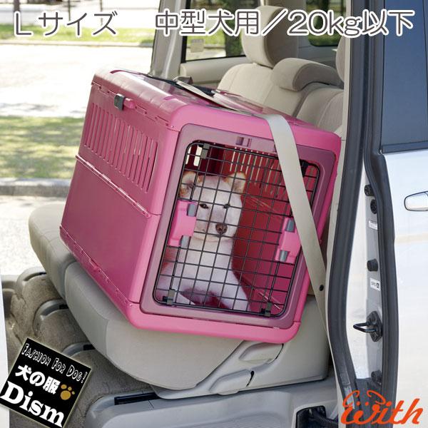 犬用キャリーケース キャンピングキャリー折りたたみ[ピンク] Lサイズ 20kg以下の中型犬用 愛犬用介護用品 株式会社トンボ with