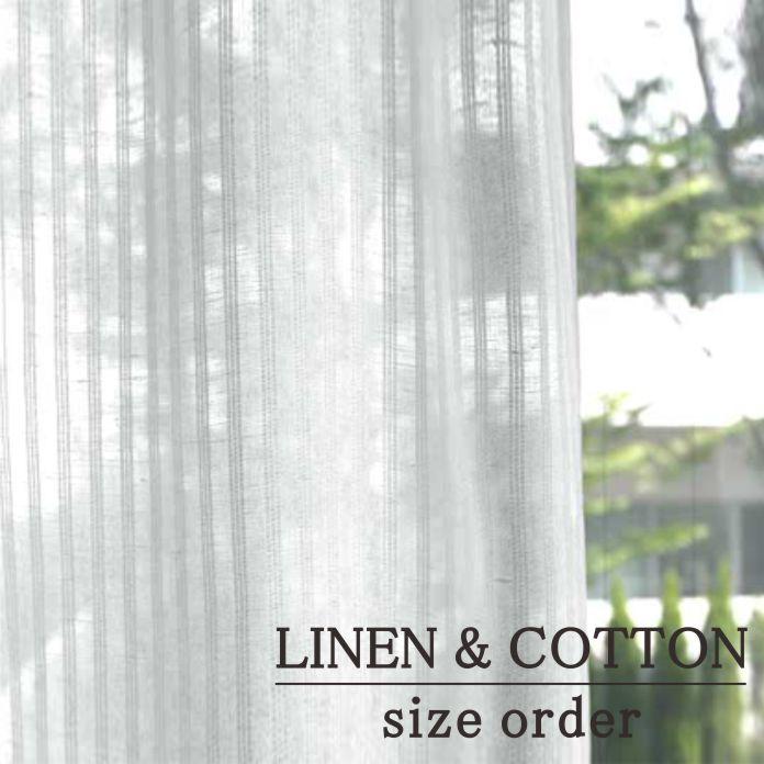 オーダーレースカーテン ( 麻41% 綿59% ) リトアニア産綿麻生地 【ジェーロ】【オーダー品の為、返品不可】