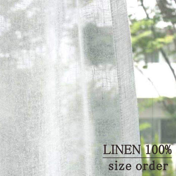オーダーレースカーテン ( ヘンプ100% ) 日本産ヘンプ【 カナパ 】【オーダー品の為、返品不可】