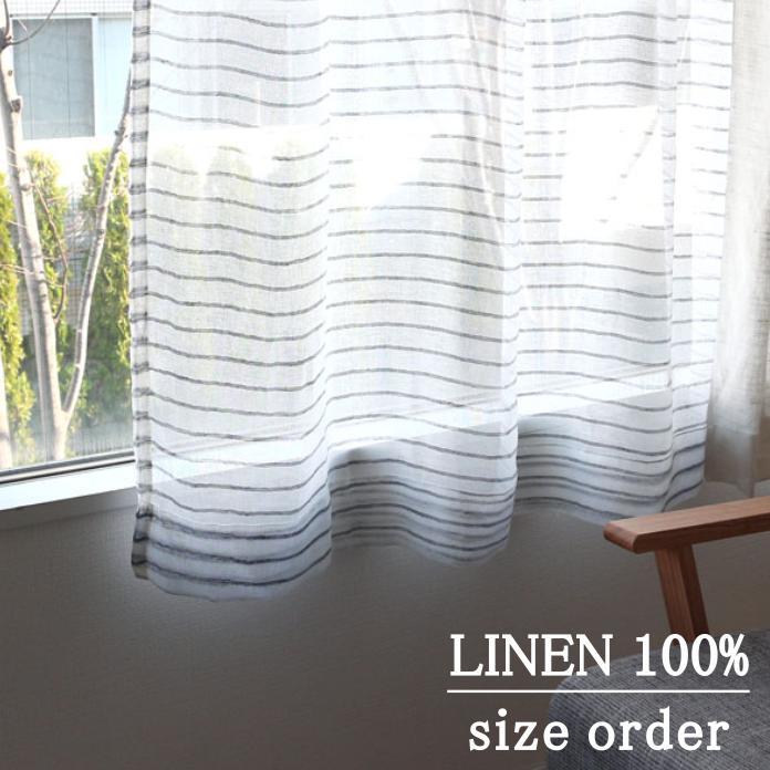 オーダーレースカーテン (麻100%) 日本産リネン 【ポルト】【オーダー品の為、返品不可】