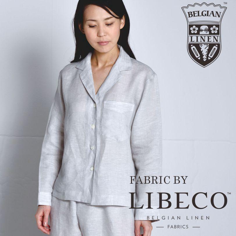 パジャマジャケット&パンツ【最高級ベルギーリネン100%】【LIBECO社リネン使用】【レディース】【FRANKEN WORKS】