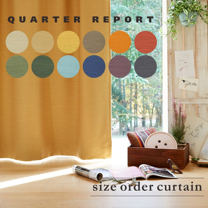 オーダーカーテン 遮光1級 (ポリエステル100%) 無地 日本製 【グレン】【オーダー品の為、返品不可】