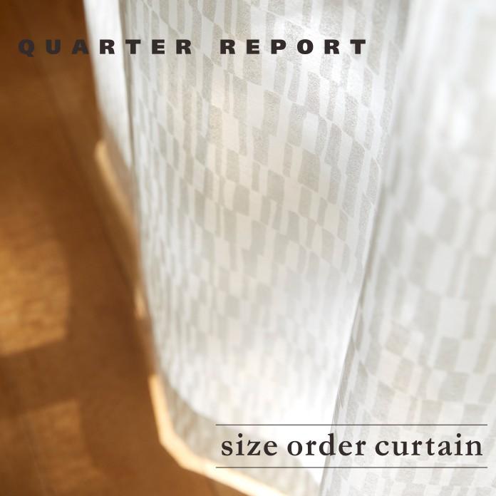 オーダーレースカーテン (ポリエステル100%) プリント 日本製 【 レースタイル 】【オーダー品の為、返品不可】
