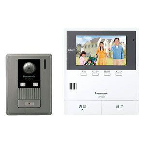 キャッシュレス5%還元対象 送料無料 パナソニック テレビドアホン モニター親機+広角カメラ玄関子機 約5型ワイド液晶 SDカード対応 動画録画機能付 VL-SE50KF