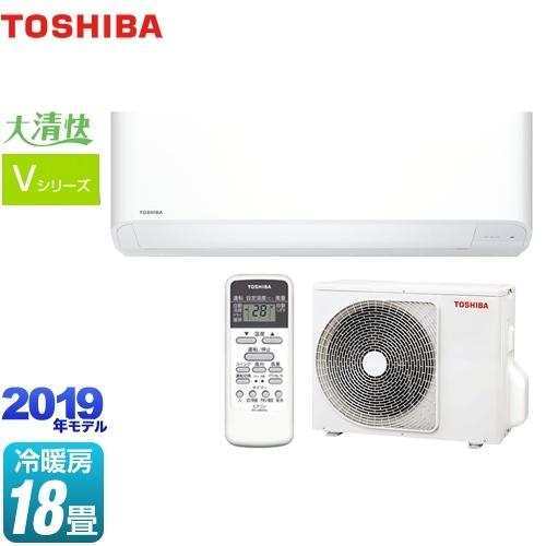 キャッシュレス5%還元対象 送料無料 2019年モデル RAS-5669V-W 東芝 ルームエアコン Tシリーズ シンプル&快適エアコン 冷房/暖房 18畳程度 2019年モデル ホワイト