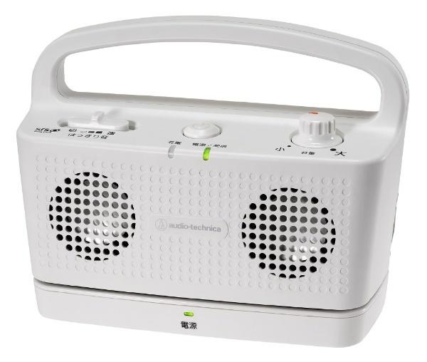 キャッシュレス5%還元対象 送料無料 オーディオテクニカ audio-technica AT-SP767XTV WH テレビ用ワイヤレススピーカー ホワイト