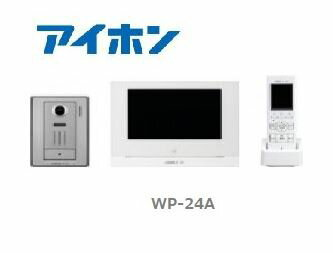 スマートフォン連動 テレビドアホン キャッシュレス5%還元対象 送料無料 アイホン テレビドアホンワイヤレスセット WP-24A