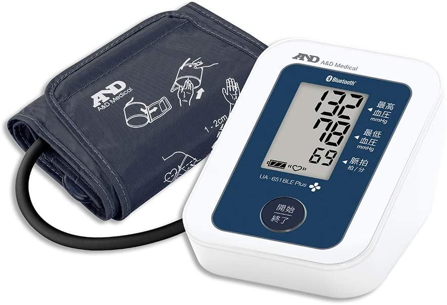 品質保証 北海道 沖縄 お届け不可 UA-651BLEPLUS Bluetooth内蔵血圧計 AD おトク