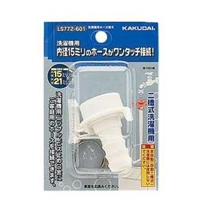 北海道 沖縄 セール特価品 お届け不可 カクダイ ランキング総合1位 LS772-601 洗濯機用ホース接手