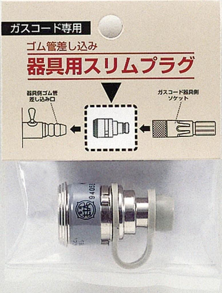 北海道 沖縄 お届け不可 ダンロップ ガスコード 自在型 安い 激安 プチプラ キャンペーンもお見逃しなく 高品質 8414 器具用スリムプラグ
