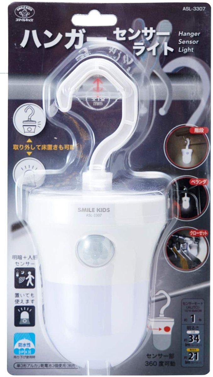 北海道 沖縄 新色追加 お届け不可 旭電機化成 国際ブランド ASL-3307 センサーライト