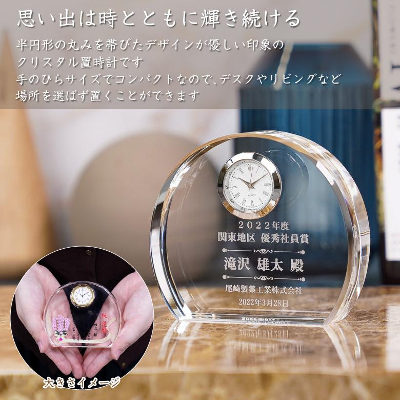 記念品 メモリアル 名入れ 時計 Dt 3 置時計 ゴルフ 置き時計