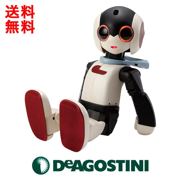 【特装版】ロビ(組立済み完成品)キャリングケース付き デアゴスティーニ ロボット 誕生日 プレゼント 知育玩具 6歳 男の子 女の子 6才 2019