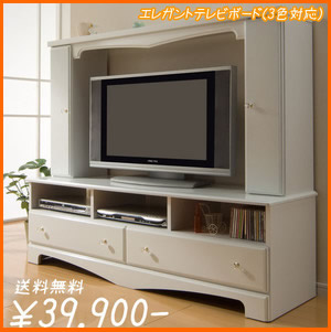 Beau ... Combines The Serene Princess Of TV Table 150 Cm Width (pinky Cabinet)  White  ...