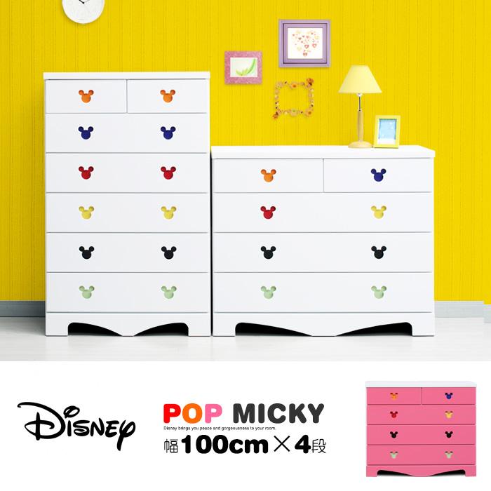 タンス ディズニー チェスト おしゃれ ミッキー 送料無料 完成品 ディズニー 家具 チェスト 日本製 幅100 4段 (ポップミッキー) たんす ミッキー ディズニータンス ディズニー disney タンス ローチェスト 幅100