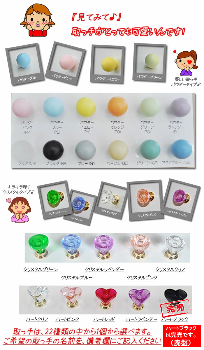 Kids chests kids chests white chest ツマミチョイスチェスト 120 cm baby width 4 ( ARIO ) baby tons kids room a low color home fixture color storage colorful furniture カラフルチェスト tons