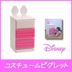 くまのプーさん グッズ クマのプーさん 送料無料 ディズニー家具 木製 完成品 日本製 チェスト タンス コスチューム(ピグレット)くまのプーさん