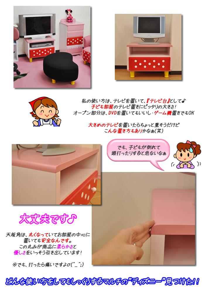 Disney costume televisions stand ( Minnie ) ディズニーミニチェスト nightstand site table TV-Tokyo Disneyland style Minnie Tokyo Disney Resort Homestore
