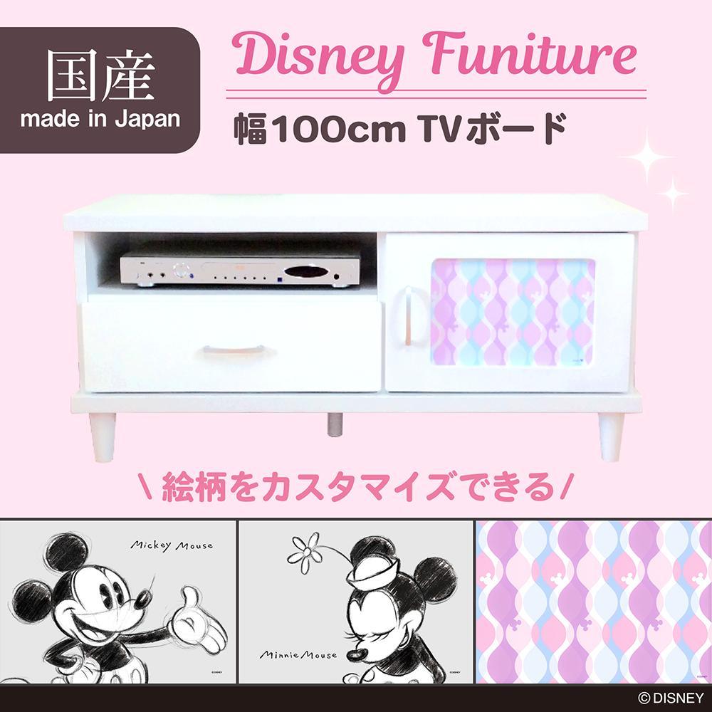 送料無料 ディズニー 幅100cm テレビ台 完成品 日本製 キャンバスシリーズ テレビボード TVボード リビングボード ラック 飾り棚 本棚 かざりたな ミッキー みっきーまうす テレビボード キャラクター リビングボード