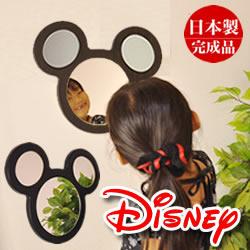 ディズニー 壁掛けミラー ミラー 鏡 壁掛け鏡 壁掛けミラー 壁掛け鏡 吊り鏡 壁掛けミラー 壁掛け 鏡 アンティーク 壁掛け ミラー 壁掛け 鏡  ミラー 壁掛け 角型 ウォールミラー ディズニー(ミッキーミラー)日本製 ミッキー グッズ コレクション