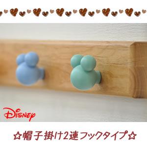 디즈니 2 연 훅 모자 걸 훅 벽 걸이 벽 걸이 디즈니 미키 마우스