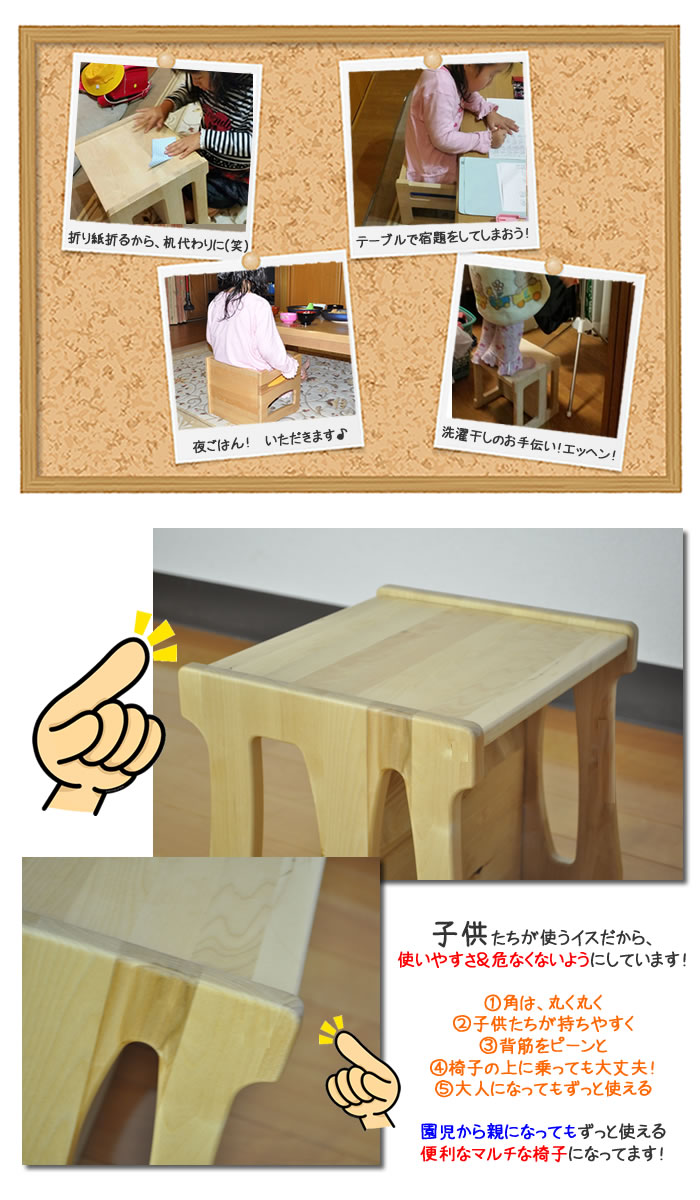 ... Wood Childrenu0027s Chairs Kids Chair Baby Wood Child Chair Wooden Chair  For Kids Children Chair Wooden