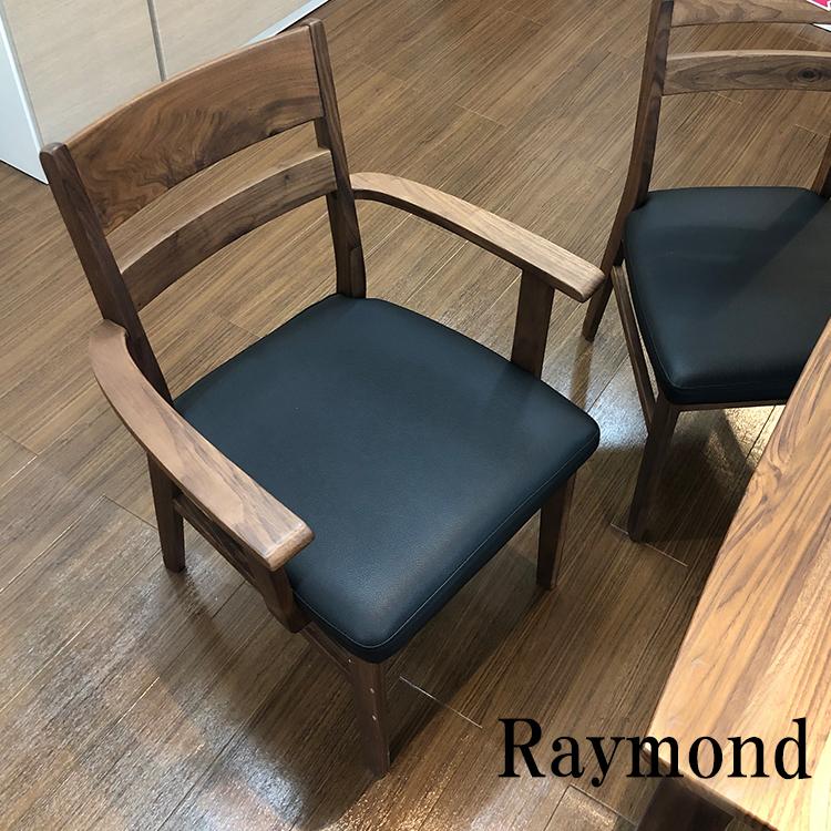 ダイニングチェア 肘付き チェア (Raymond~レイモンド~) 【 北欧 木製 食卓椅子 おしゃれ 天然木 ダイニング チェア アンティーク風 椅子 モダン 木製 ウォールナット レザー ダイニングチェアー 肘あり 食卓イス 椅子 いす イス 】