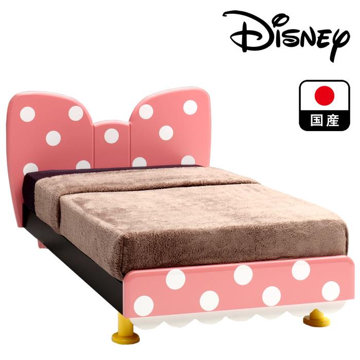 Deaini Kansya Minnie Mouse Bed Matt Single Purchase Bonnell Coil