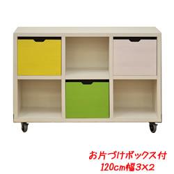 おもちゃ 収納 ラック (フレンド3×2)おもちゃ 収納 おもちゃ箱 キャスター付 送料無料 完成品 日本製 幅120 おもちゃ 棚 シェルフ A4サイズ対応 おもちゃ箱付き お片づけボックス オープンシェルフ キャスター付き本棚