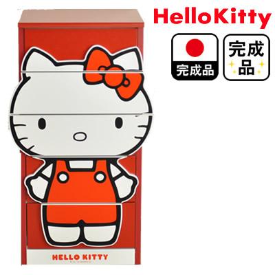 楽天市場送料無料 完成品 日本製 サンリオ チェスト ハローキティ