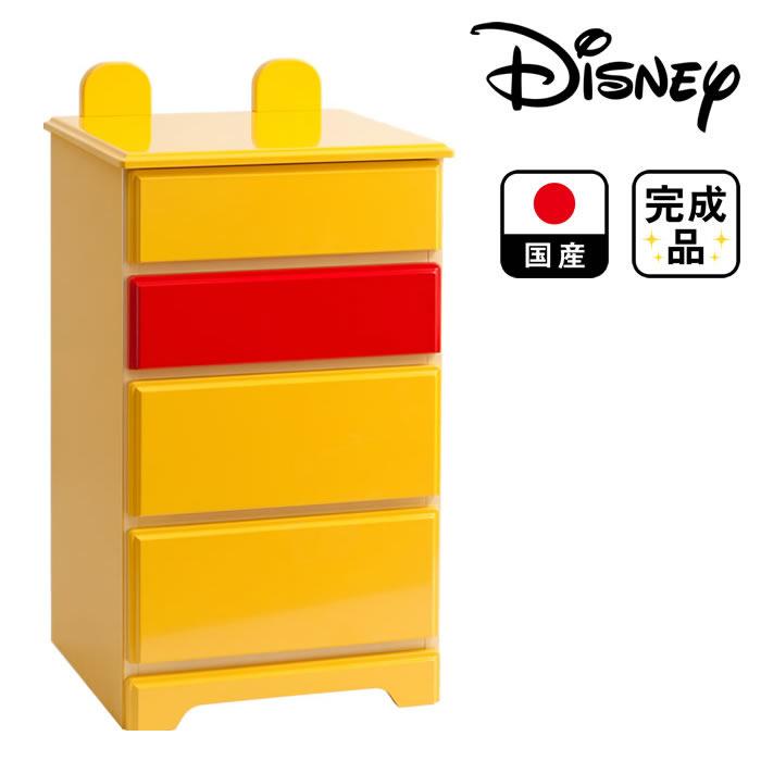 ディズニー ミニチェスト (コスチュームくまのプーさん)【ディズニー家具 木製 完成品 日本製 チェスト タンス たんす コスチューム くまのプーさん グッズ プーさんグッズ くまのプーさん グッズ くまのプーさん チェスト】