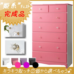 Princess furniture glitter handle エレガントチェスト 80 cm width 6-stage ( pinky ) colored furniture color furniture color storage colorful furniture colorful storage color chest clothing storage Princess room closet for European-style furniture