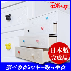 Mickey Disney chest 80 cm width 4-stage セレクトミッキー ディズニーチェスト Disney Interior Disney disney children's chest of drawers birth presents Disney presents ベビーダンス