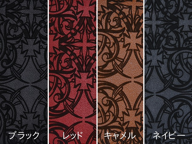 ◆4 unit key cases (cross spider)◆