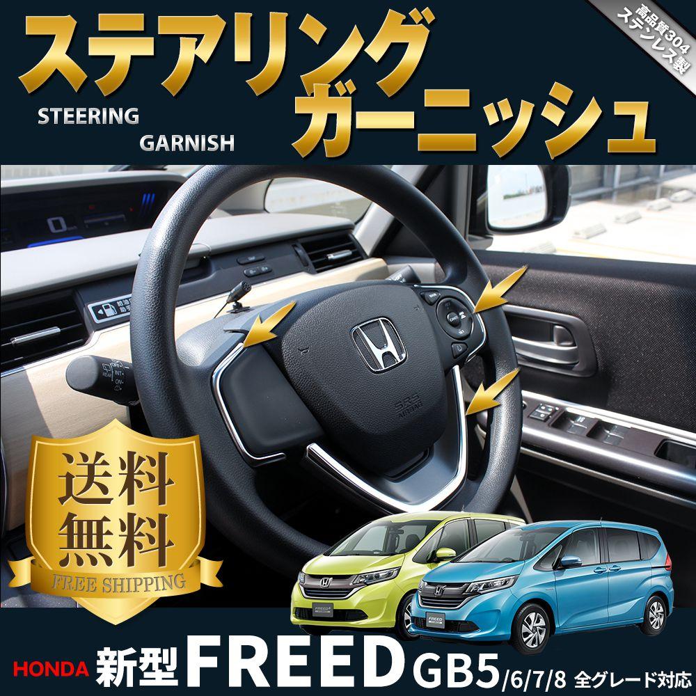 million recall parts airbag photos honda takata reportedly news interior will