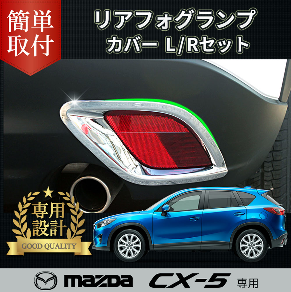 best mazda model with car parts aftermarket your for