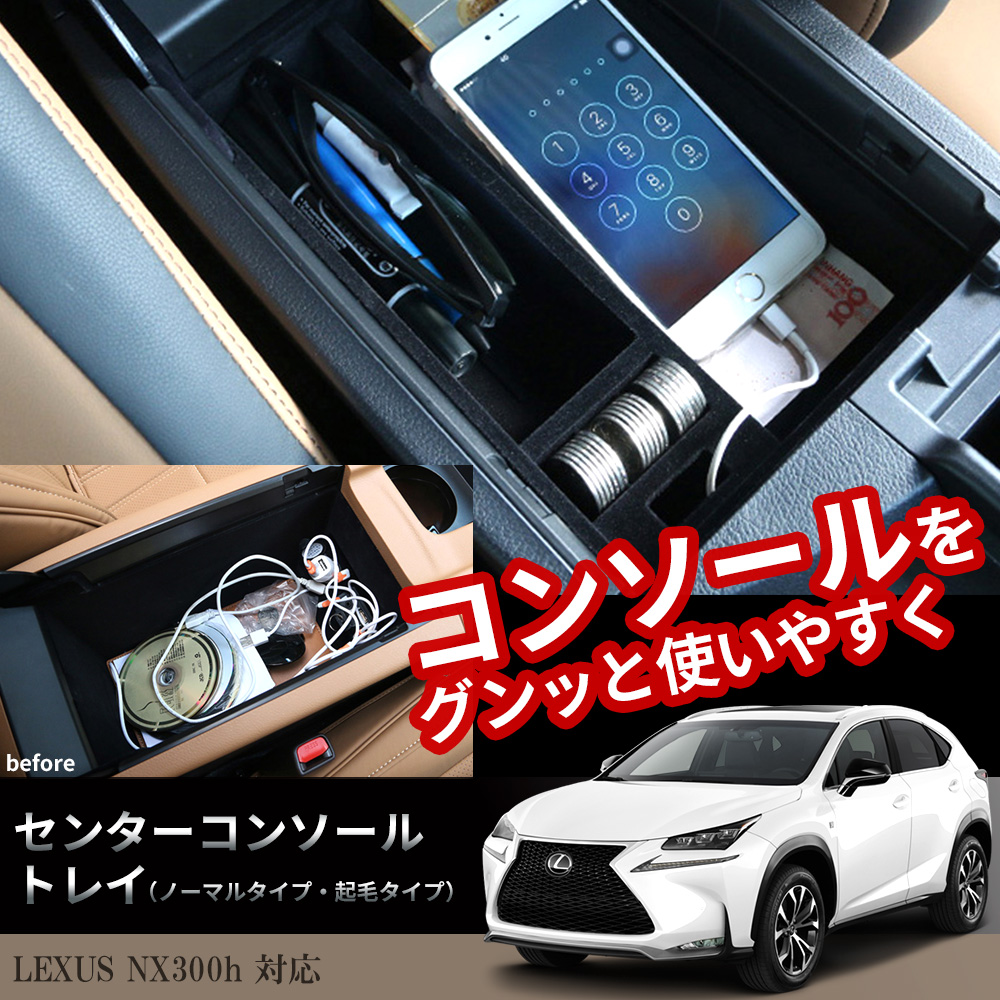 forum domestic es clublexus gen forums japanese img lexus accessories market