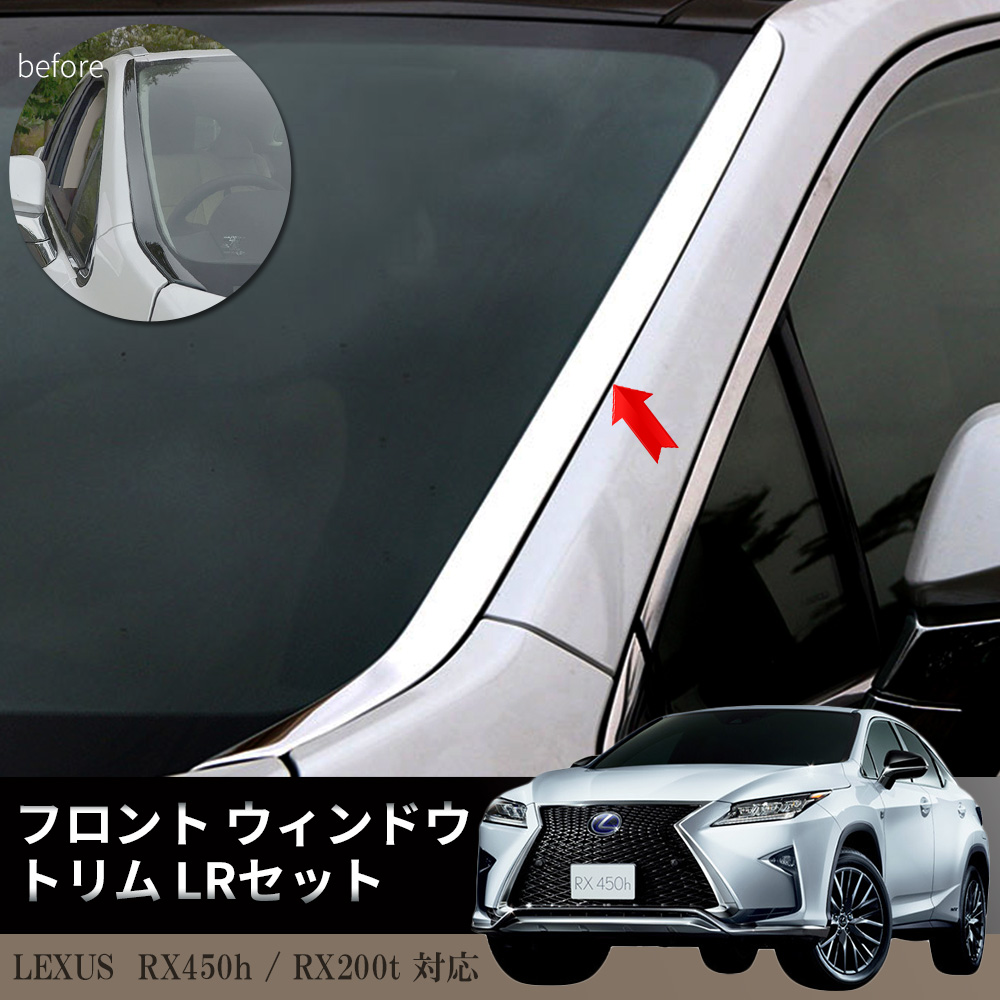 accessories park of lexus blog lovely north lfa watch amp at line parts accessory fresh dominion pinterest