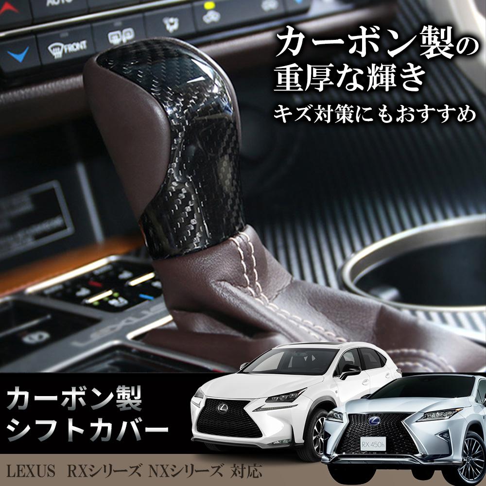 suv accessories pictures autocar lexus rx car
