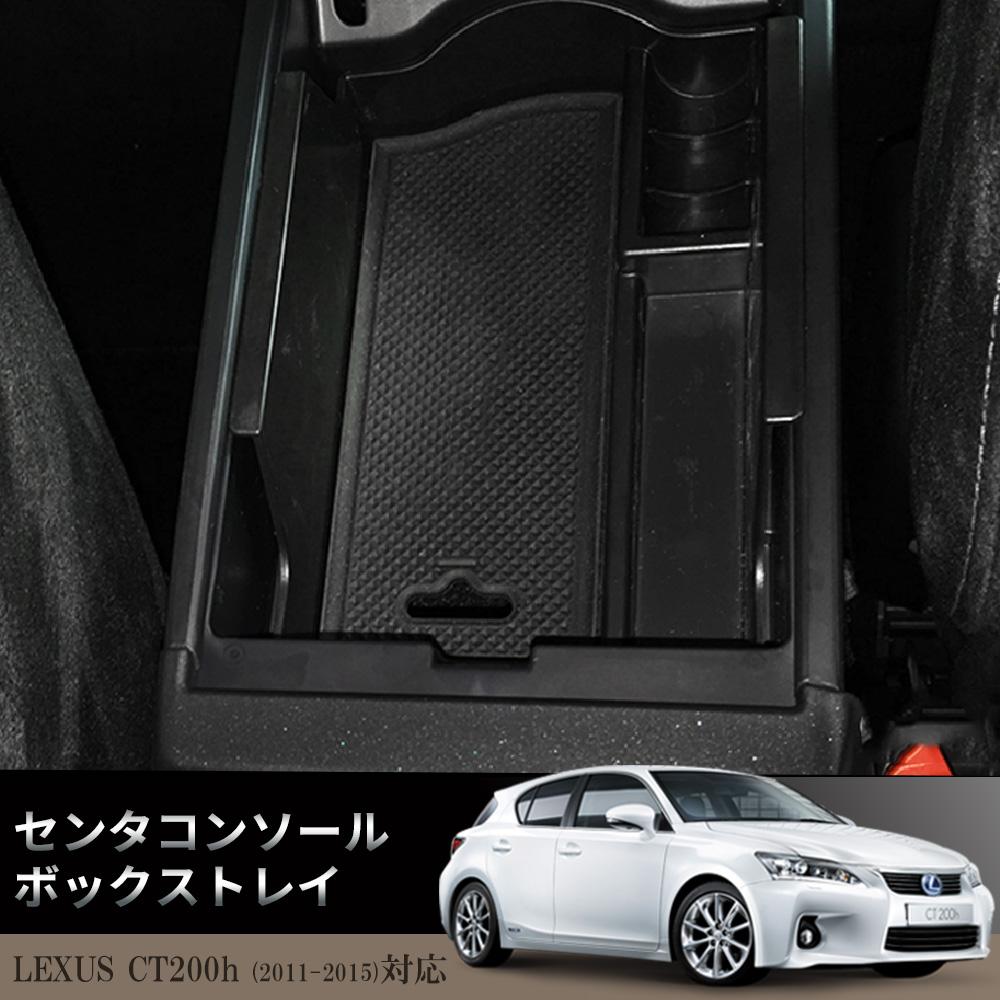 car head player accessories lexus dvd gps rx series navigation for radio unit