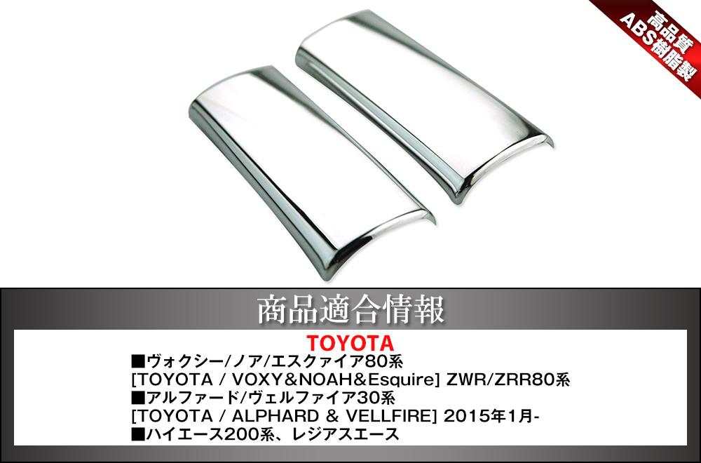 ... Interior Parts Inner Side Steering Wheel Garnish ABS Resin Toyota  ALPHARD VELLFIRE HIACE VAN VOXY NOAH ...