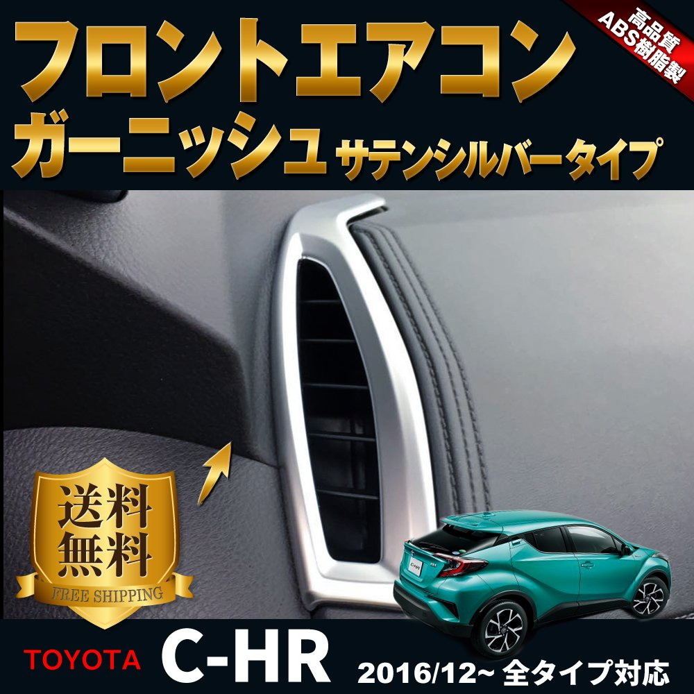 center totally limbaugh s redesigned console radio toyota parts here the corolla is interior