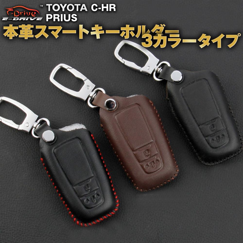 7e6d9b84e396f6 Prevention of parts smart key cover genuine leather leather key cover Keith  Mart cover wound wound ...
