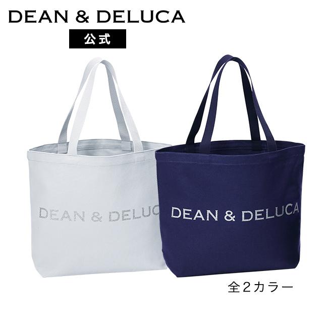 DEAN & DELUCA チャリティートート2019 L パープル/スノーブルー