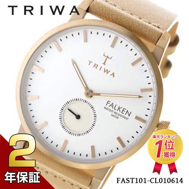 [2年保証] トリワ TRIWA FALKEN ファルケン 腕時計 プレゼント ギフト レディース メンズ 38mm クォーツ ローズゴールド/ レザーベルト FAST101-CL010614 ユニセックス